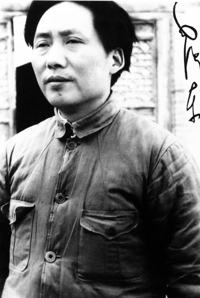 "Walter Bosshard ""Portrait of Mao Tse-Tung"""